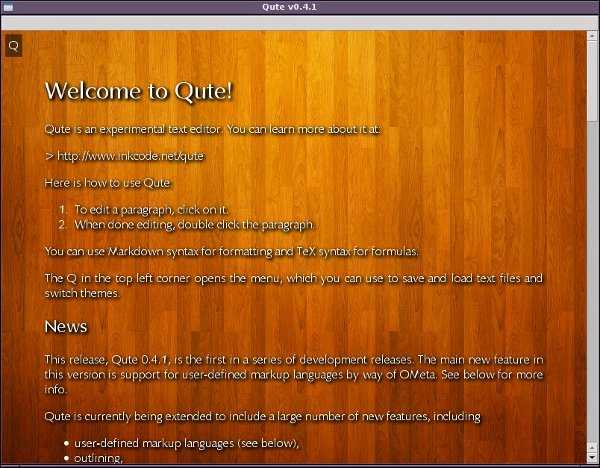 Qute: Un editor de texto elegante para Linux