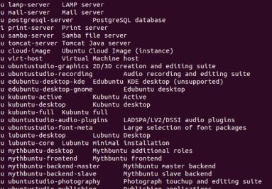 Tasksel: Instalar fácilmente software de grupo en Linux