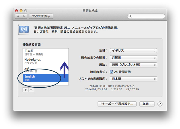 Cómo revertir fácilmente un cambio de idioma accidental en OS X