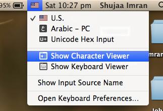 Cómo habilitar y utilizar el Visor de caracteres OS X en su Mac