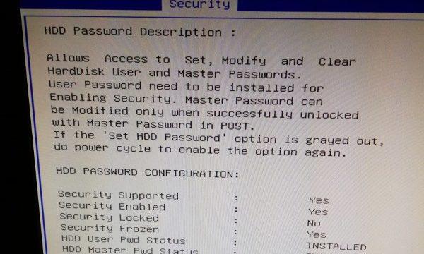 Cómo proteger con contraseña sus discos duros de BIOS/UEFIO